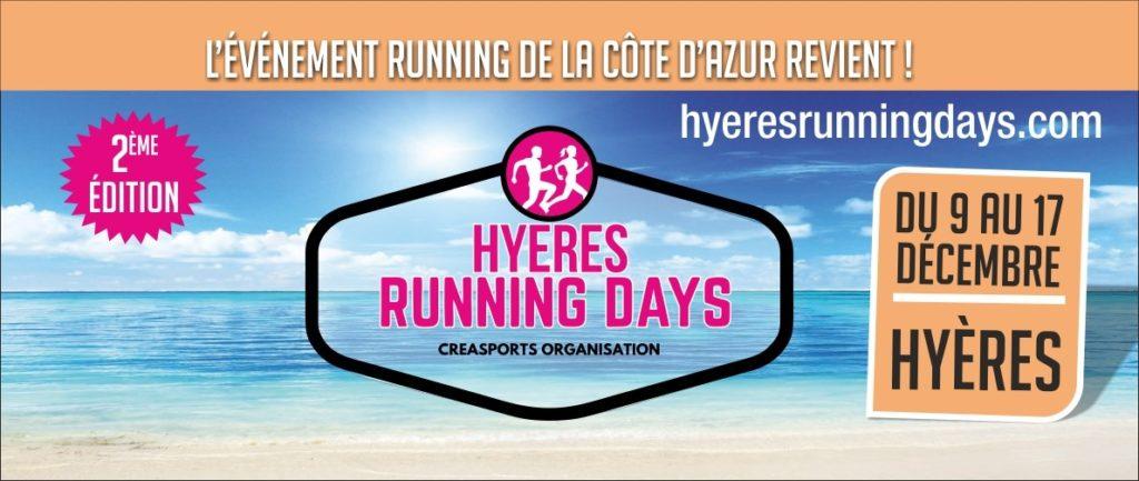 logo HRD facebook